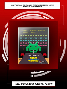 Фигурка TOTAKU: Пришелец (Alien) Space Invaders