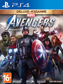 Marvel's (Avengers) Deluxe Edition | игра для PS4