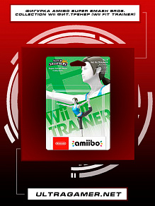 Фигурка Amiibo Super Smash Bros. Collection Wii Фит.Тренер (wii fit trainer)