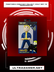 Подставка Cable guy: Fallout: Vault Boy 76 CGCRFO300106