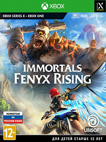 Immortals Fenyx Rising | игра для Xbox One