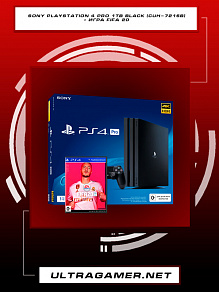 Sony PlayStation 4 PRO 1Tb Black (CUH-7216B) + FIFA 20