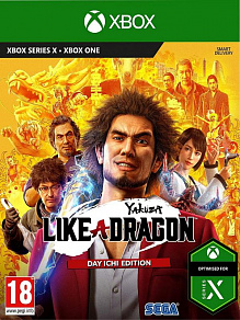 Yakuza Like a Dragon. Day Ichi Edition | игра для Xbox One