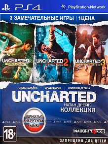 Uncharted: The Nathan Drake Collection | игра для PS4