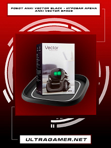 Робот Anki Vector Black + игровая арена Anki Vector Space