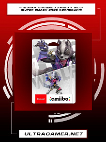 Фигурка Amiibo Super Smash Bros. Collection Вульф (Wolf)