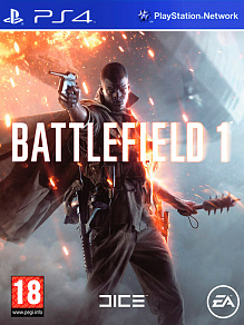 Battlefield 1 revolution (PS4)