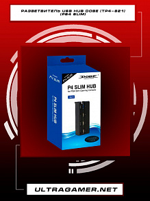 Разветвитель USB HUB DOBE (TP4-821) (PS4 Slim)