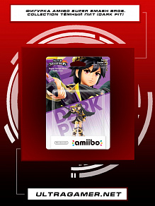 Фигурка Amiibo Super Smash Bros.  Collection тёмный Пит (Dark Pit)
